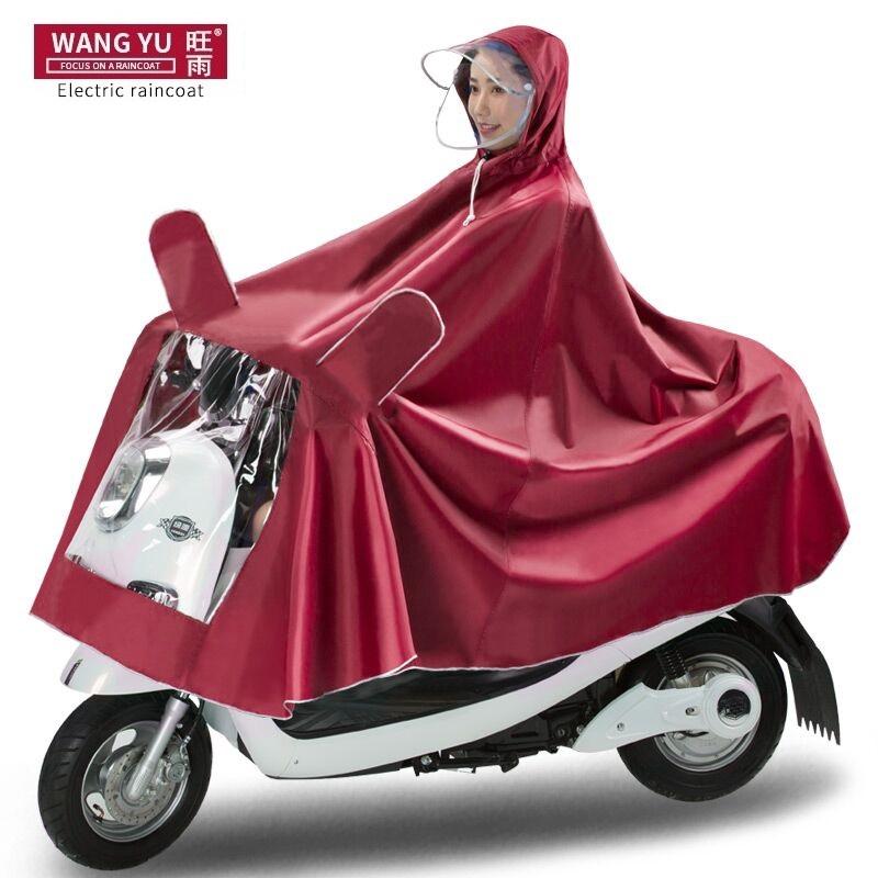 【旺雨三帽檐】超大加厚电动摩托车雨衣