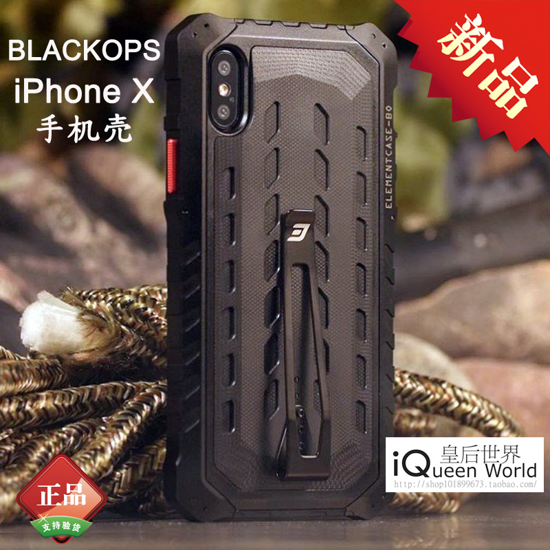best service 6cff7 1ce6a ELEMENT CASE Black ops Apple iPhone xs max mobile phone shell xs drop shock  protection cover