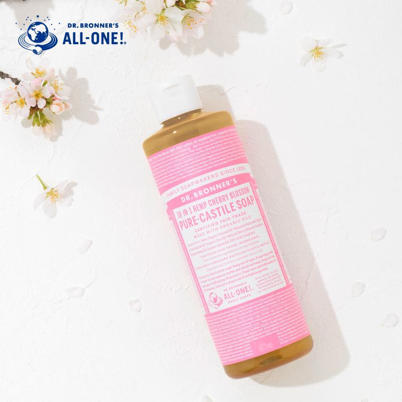 布朗博士洁面液体皂香氛香水沐浴露女持久留香补水保湿滋祛痘除螨