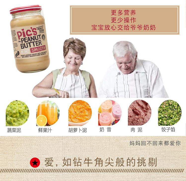 全球最畅销花生酱之一 新西兰原装 Pics 0添加 无盐顺滑+颗粒花生酱 195g*2瓶 图13