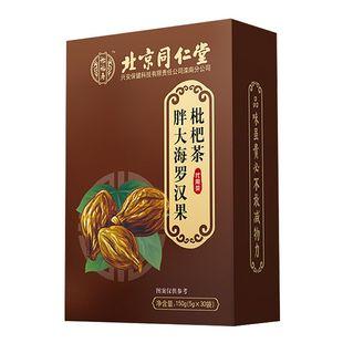 【北京同仁堂】胖大海罗汉果枇杷茶30袋