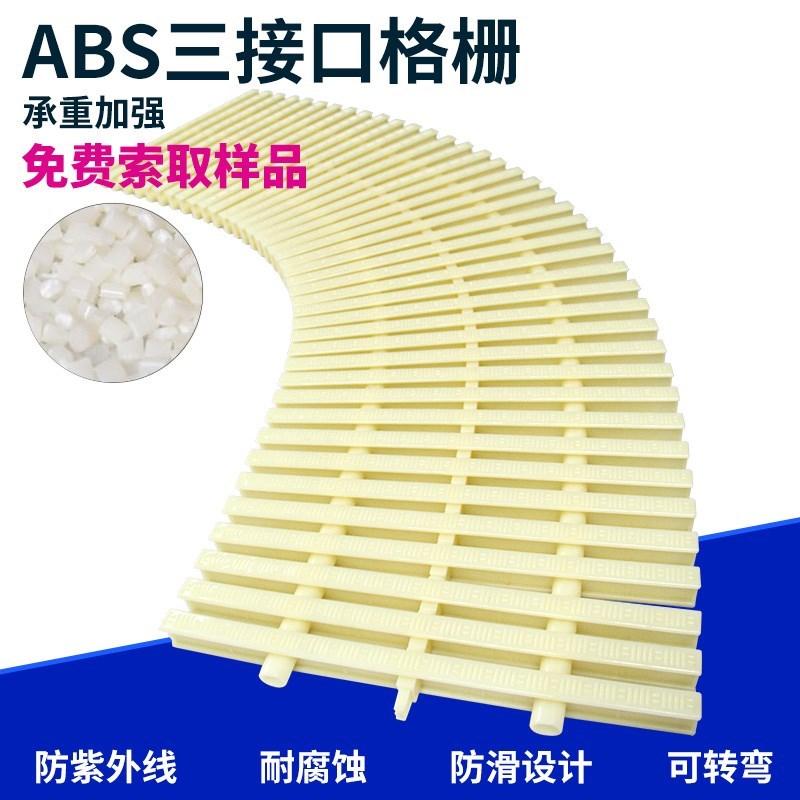 游泳池排水格栅链扣型板排水沟盖板(非品牌)