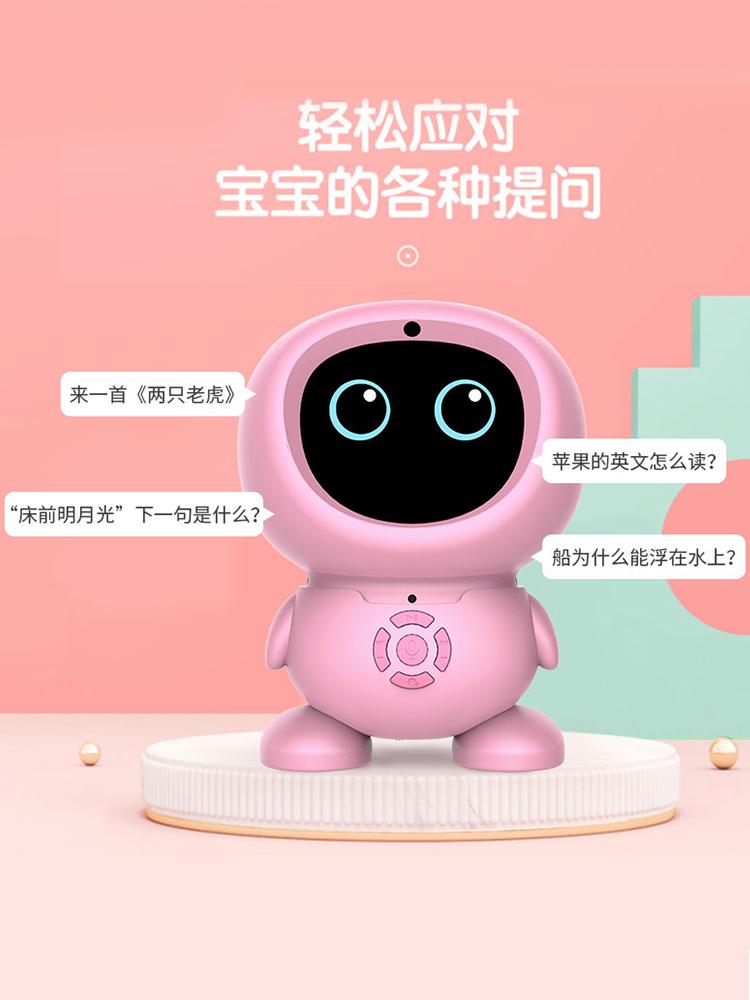 哈哈绘本机故事儿童早教机智能学习机英语机器人幼儿益智宝宝机