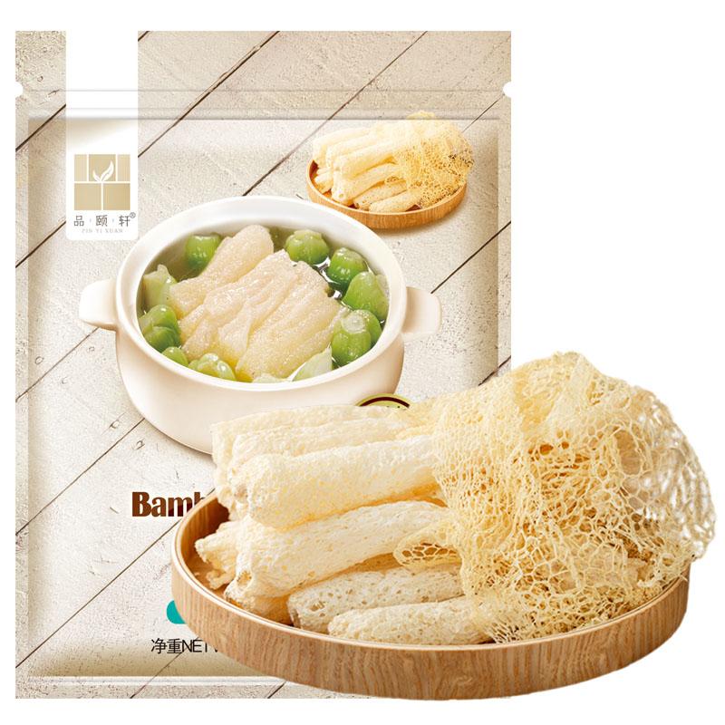 品颐轩竹荪干货特级野生无硫100g长裙竹笙古田特产煲汤椰子鸡配料