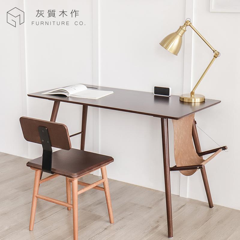 书桌木作ins实木台式北欧简约小胡桃日式家具黑户型灰质电脑桌