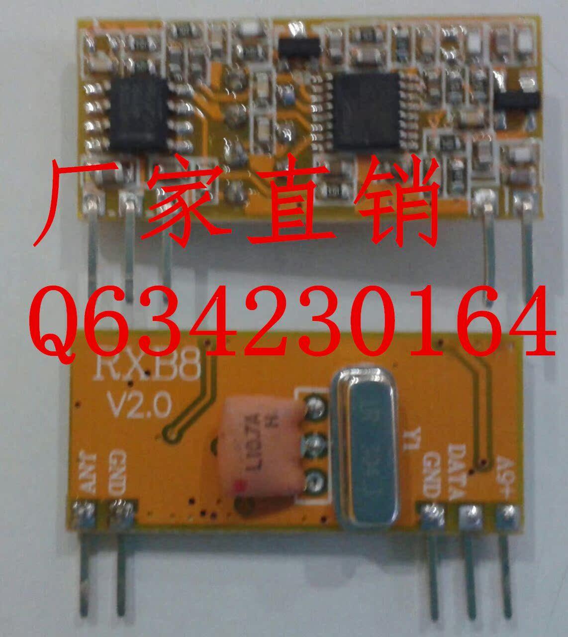 v无线抗干扰无线特强,超高频能力数据传送接收模块RXB8418MHZ