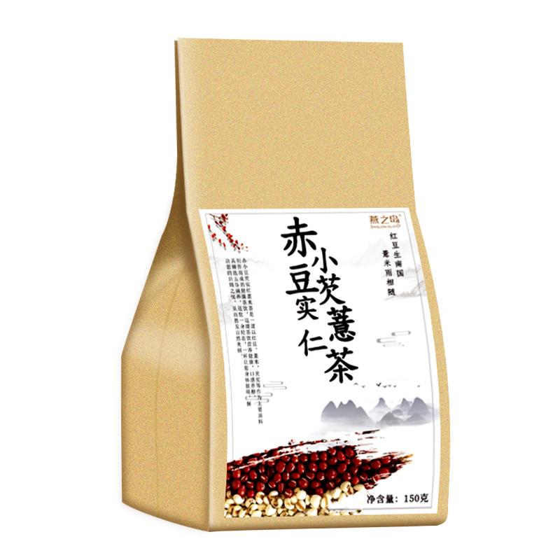 赤小豆红薏仁米茶30包150g