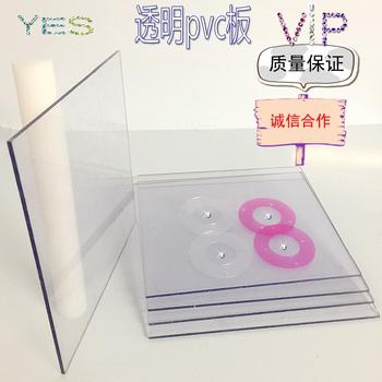 Оргстекло,  Прозрачный pvc жесткий доска PC прозрачный пластик совет работа pp палка белый PE палка жесткий клей доска PVC лист 2 3 5mm, цена 160 руб