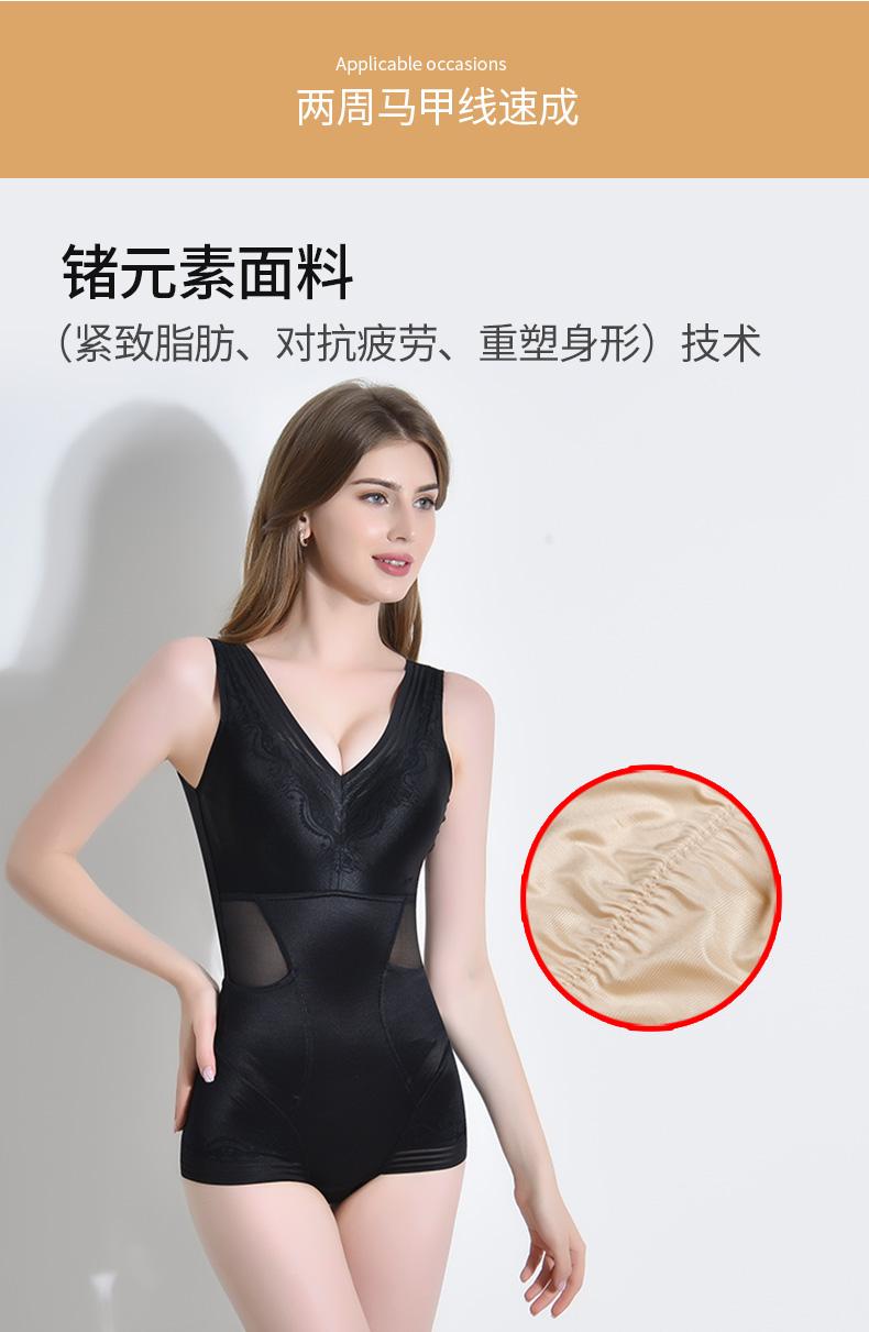 束腰 塑身衣垚美人計塑身衣女收腹超薄夏季塑腰美體產后瘦身燃脂大碼提臀無痕