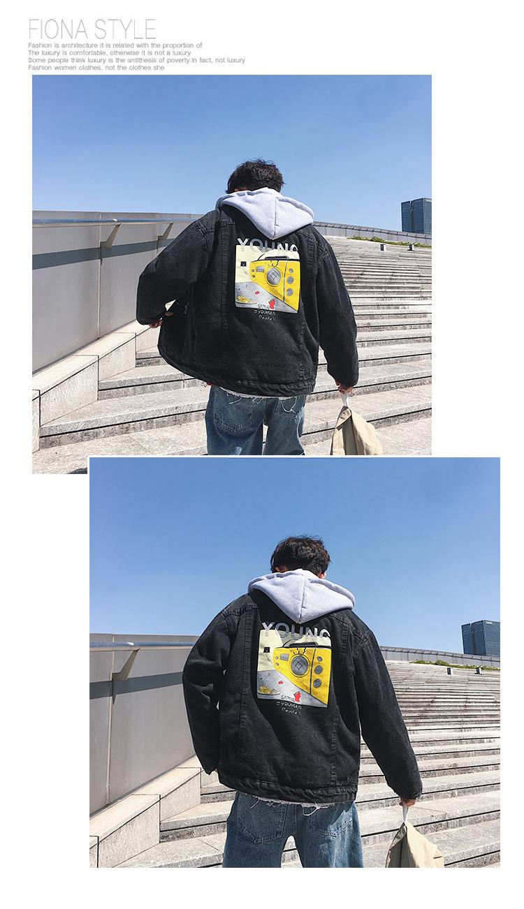 已注册冬季加绒加厚脱卸帽牛仔衣外套夹克宽松休闲棉衣潮8812P128