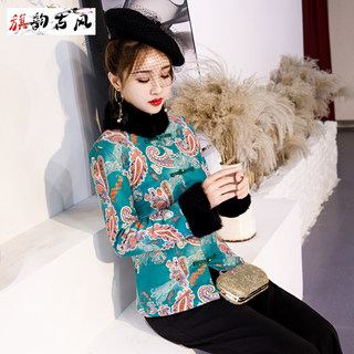 Republic of China, two-piece, Tang suit small cotton jacket women's winter kitchen cheongsam shirt thickened Chinese wind suit winter clothes