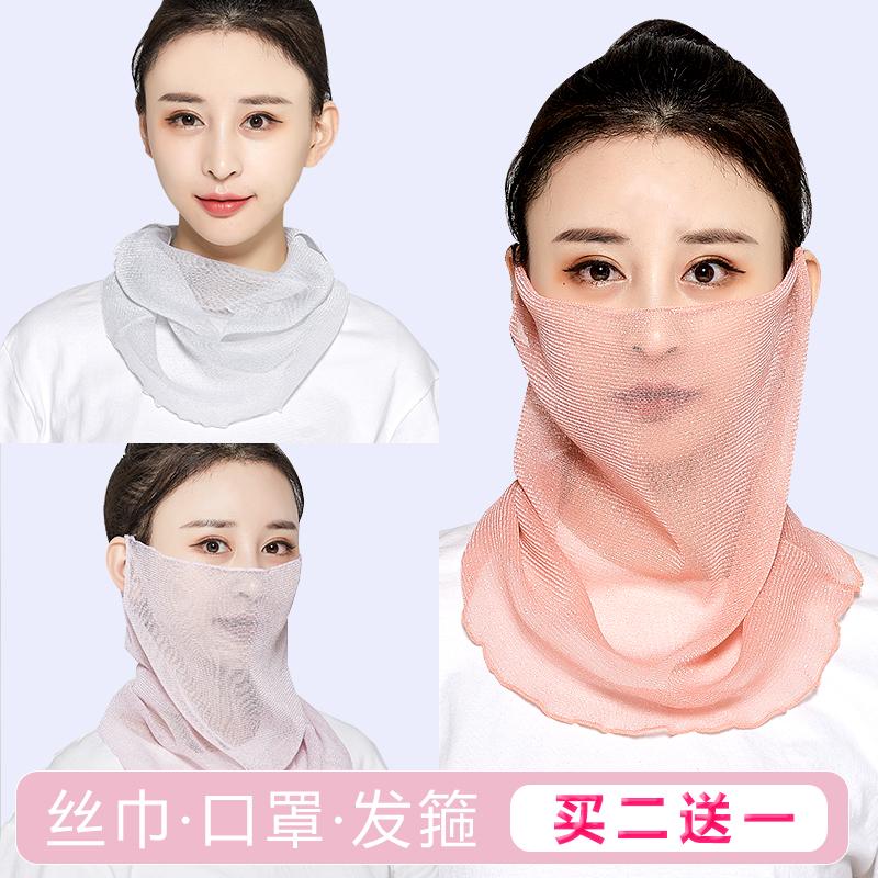 夏季百变围脖女薄款面纱小脖套多功能防晒口罩套头纱巾护颈丝巾
