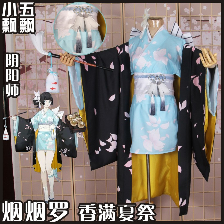 Xiaowu fluttering yin yang division COS smoke smoke Luo new skin incense  full summer festival Cos clothing