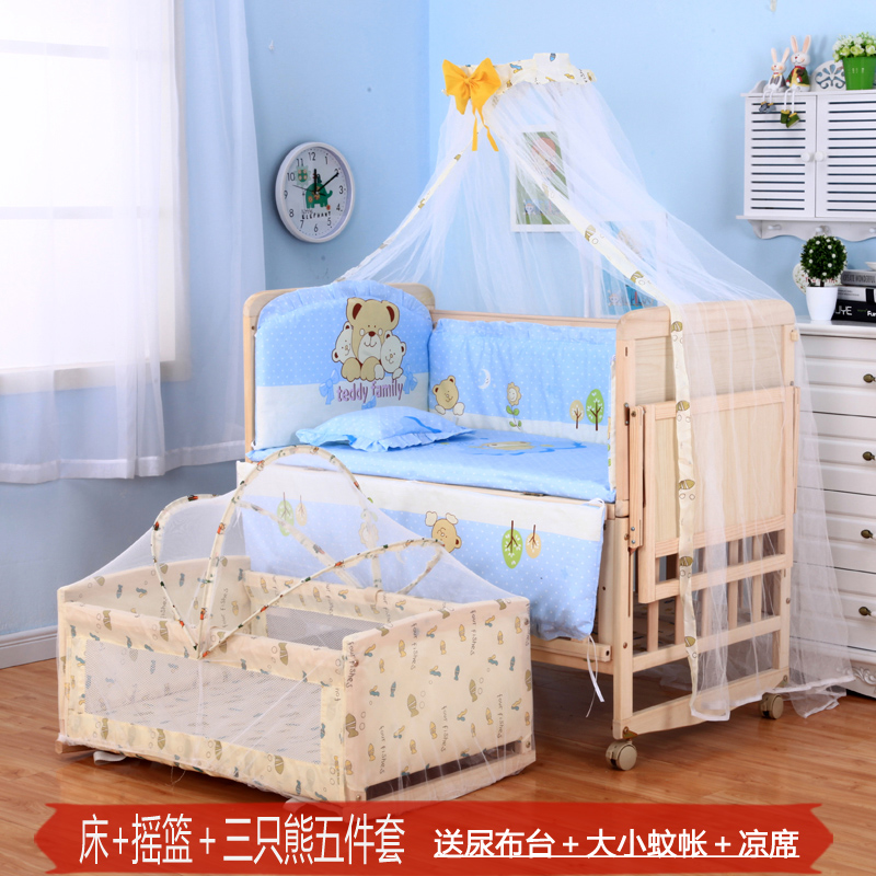 Bed + cradle + three sets of three bears