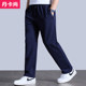Pants, sports pants, men's loose straight cotton casual trousers, men's summer thin section large size black guard pants, summer tide