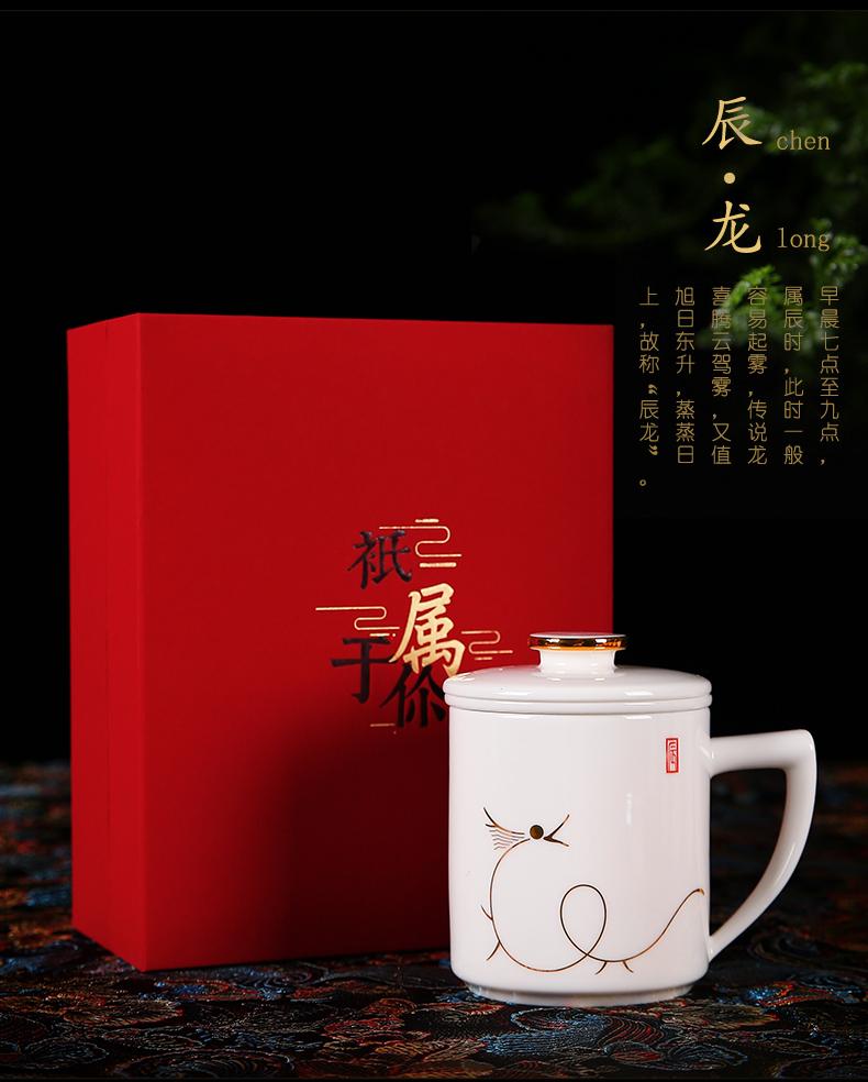 唐舍十二生肖大容量白瓷茶杯陶瓷带盖过滤办公家用喝水杯高档礼物