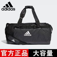 Adidas Adidas фитнес пакет мужские и женские Большая емкость для сухого и мокрого разделения. пакет спортивный пакет обучение пакет