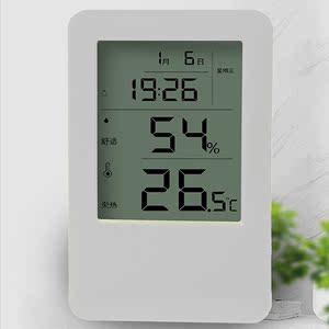 科舰温度计家用婴儿房数字温湿度表创意室内多功能精准电子室温计