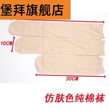 Ложный конечность силикагель теленок палец ложный конечность крышка носок торможение женщина скольжение силиконовый инвалид конечность носок инвалид конечность носок теленок, цена 506 руб
