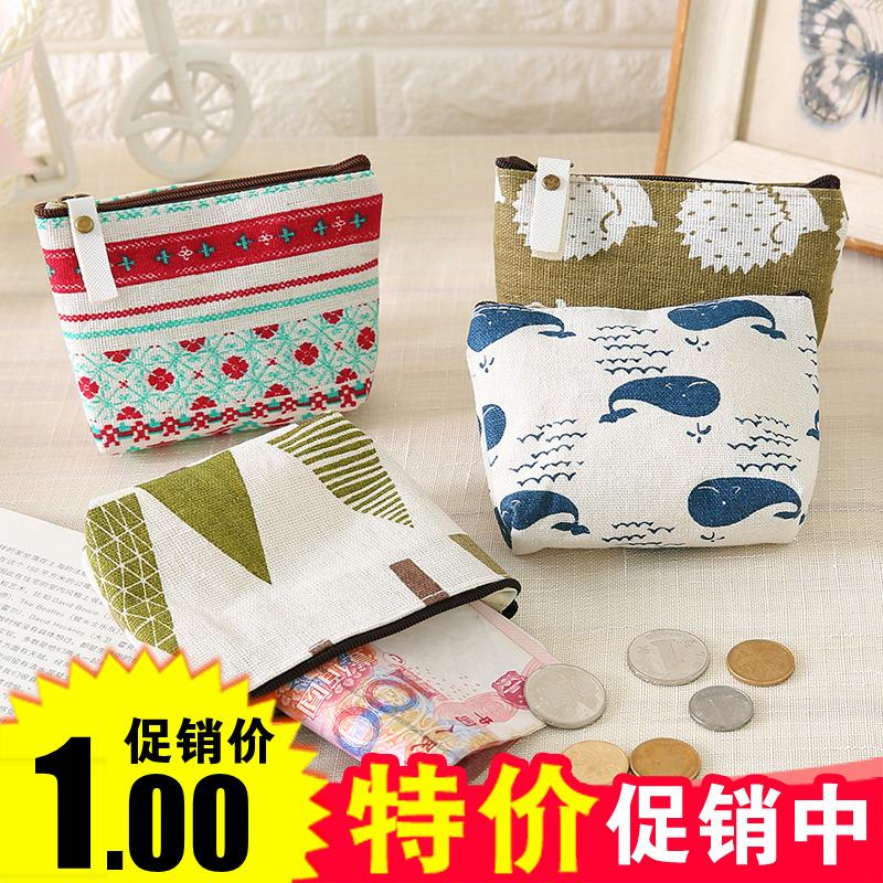 韩版布艺零钱包清新短款帆布迷你拉链小方包学生可爱硬币包钥匙包