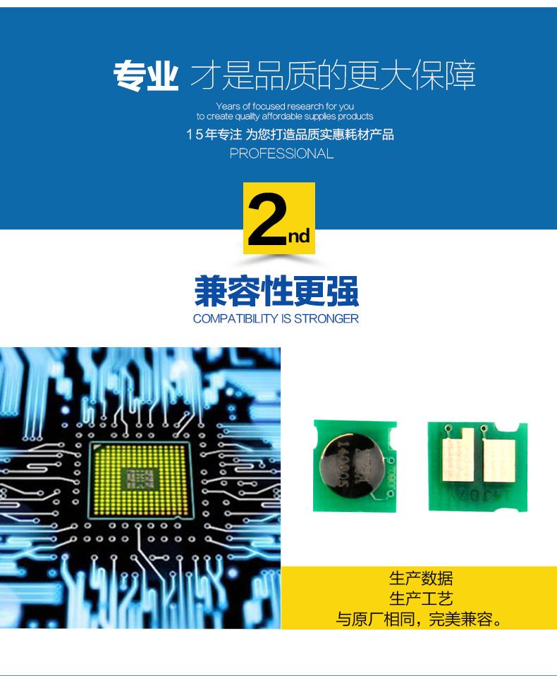 彩格适用佳能crg337硒鼓芯片MF211 MF210 223d MF212w MF215 MF216n 221d MF217w MF226 MF277 MF229计数芯片商品详情图