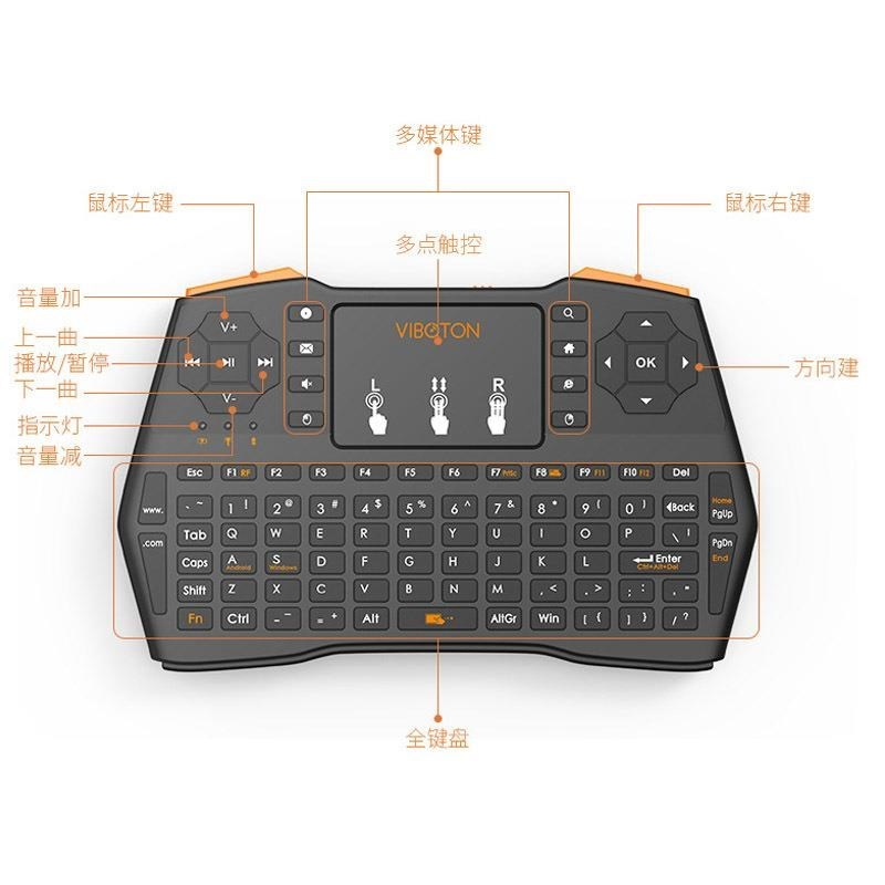 鼠标派3代树莓键鼠键盘鼠标免驱带大触控板Mini无线键优