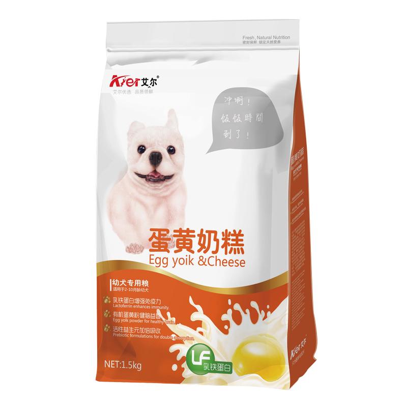 艾尔通用性离乳期蛋黄奶糕幼犬狗粮3斤