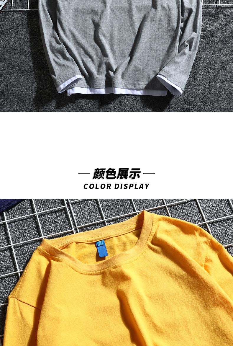 秋季清新韩版纯色假两件恤长袖青少年情侣纯棉復古潮牌打底衫男详细照片