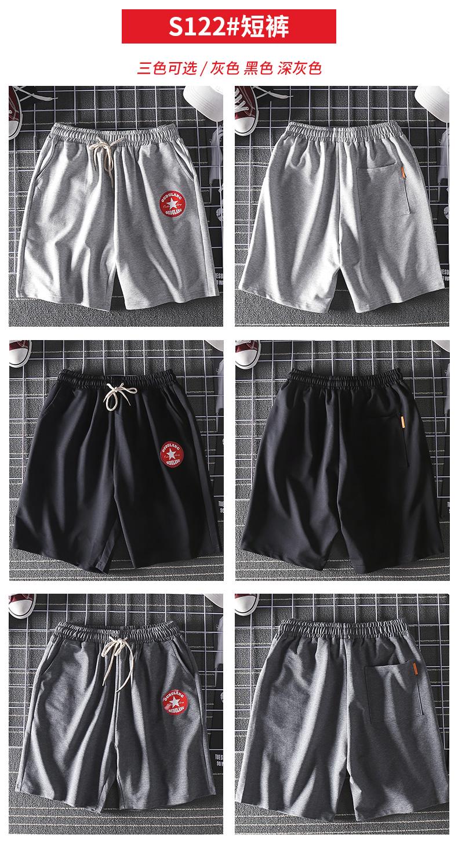 日系原宿潮牌嘻哈青少年纯色復古短裤男宽鬆卫裤假两件五分裤详细照片
