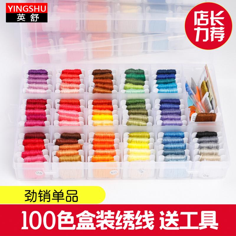 100 цветная нить в штучной упаковке европейская 25 вышивка нить полиэстер 6 штук хлопок Линия традиционной вышивки нитью десять слово Вышивка нитью вязанные линия