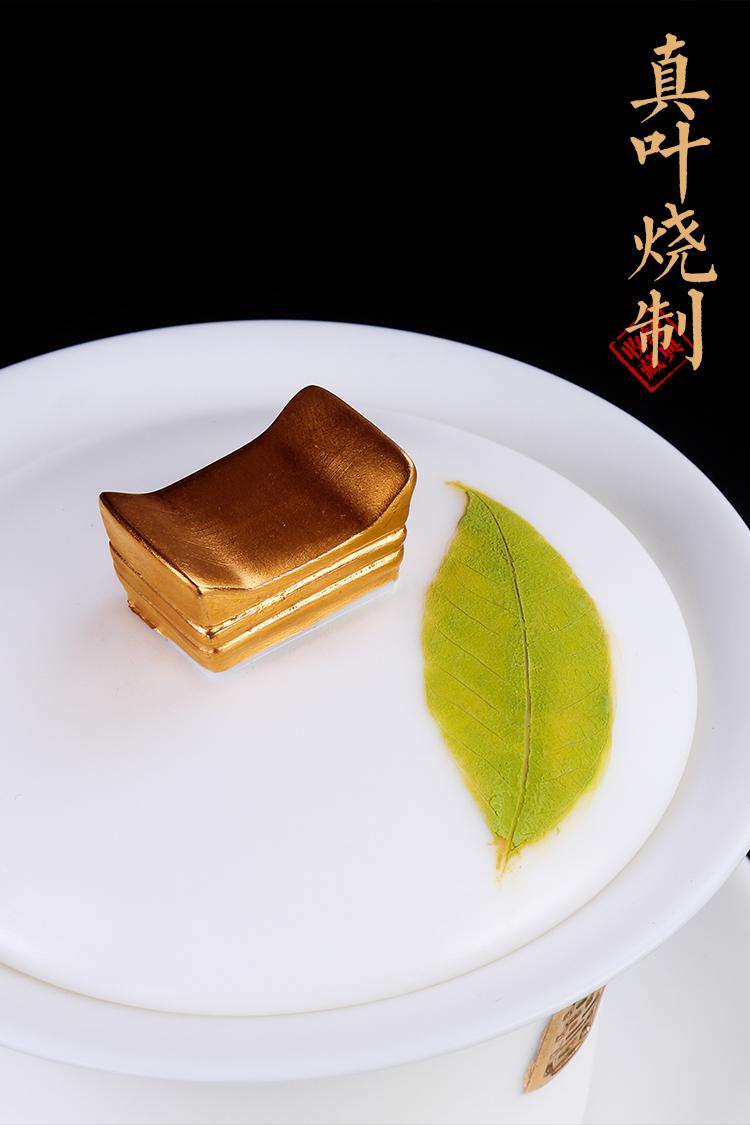 The Master artisan fairy guo - qin Chen paint konoha white porcelain three tureen premium suet jade porcelain tea cups in the bowl