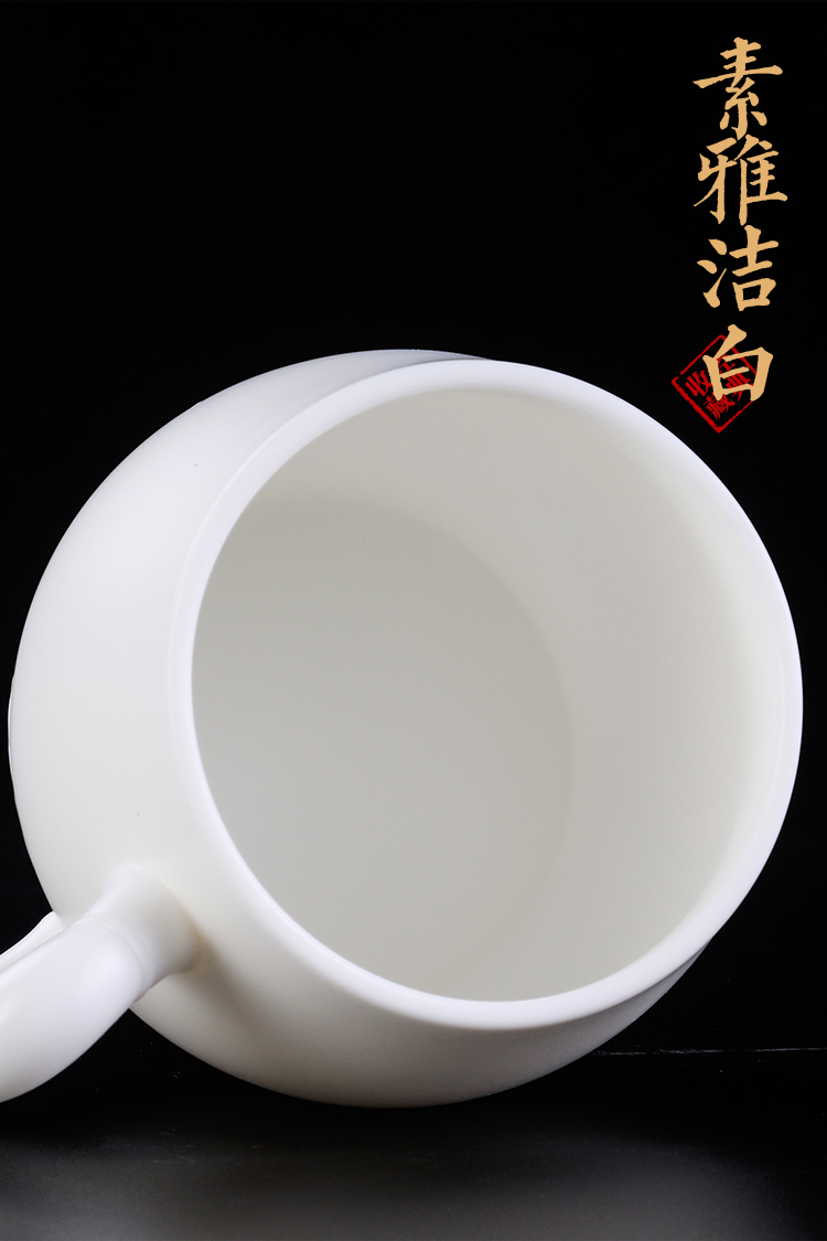 The Master artisan fairy Peng Guihui dehua white porcelain cup office glass ceramic household manual anaglyph mark cup with cover