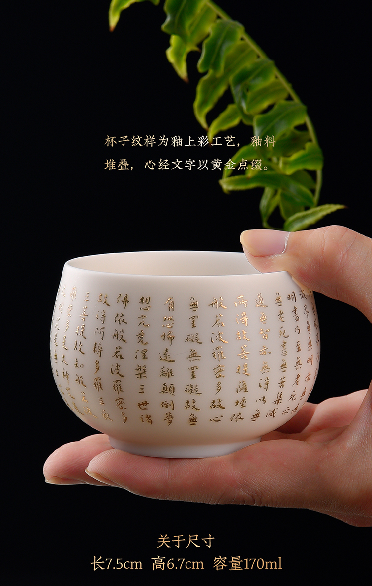 Artisan fairy mage heart sutra dehua white porcelain cups suet jade master hong yi, a high - end checking zen tea light cup