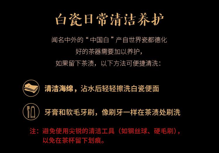 The Master artisan fairy Xu Yuelan hand - made white porcelain tureen household ceramics kung fu tea tea bowl three tureen