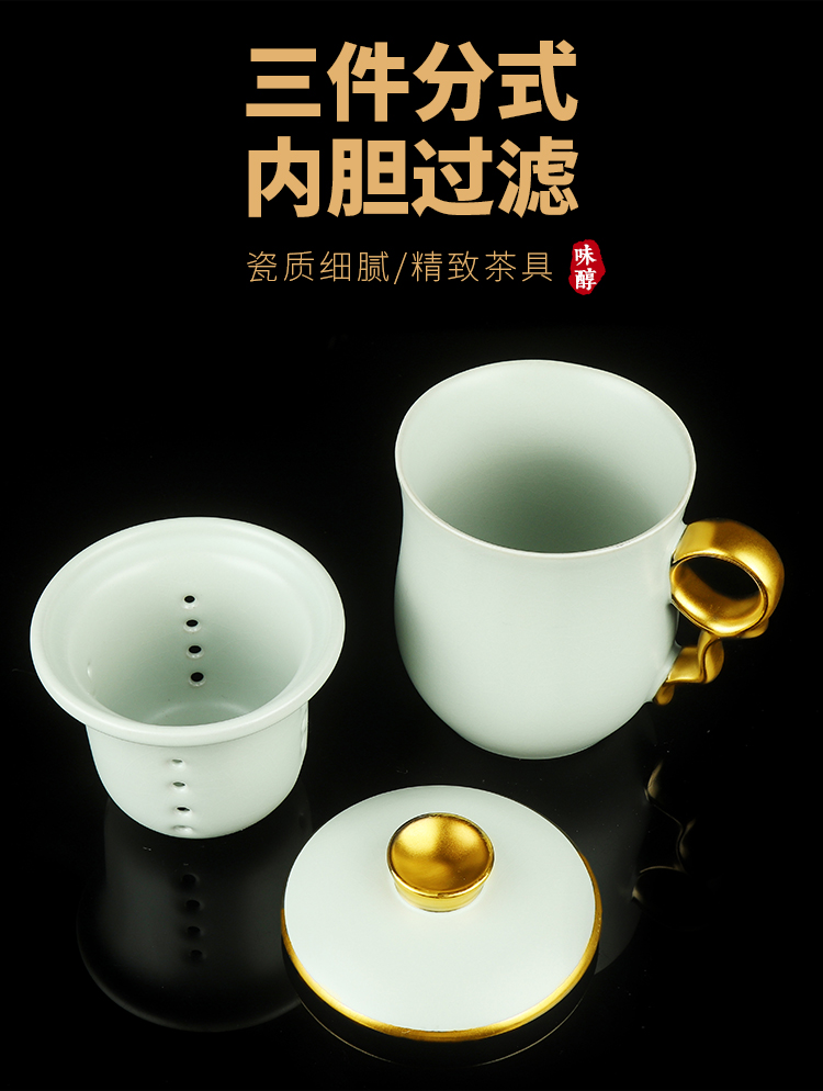 Artisan fairy your up gold cup home office ceramic cups with cover filtration separation tea tea cup