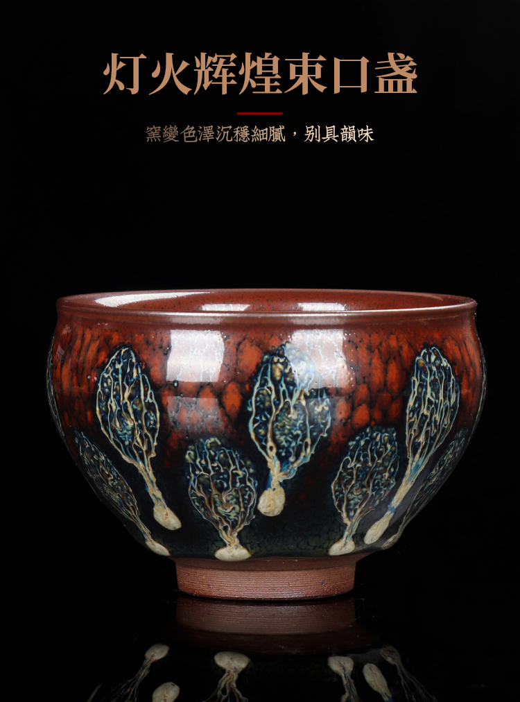 Artisan fairy famous building lamp cup masters cup for cup ceramic checking kung fu tea tea service idea, sample tea cup