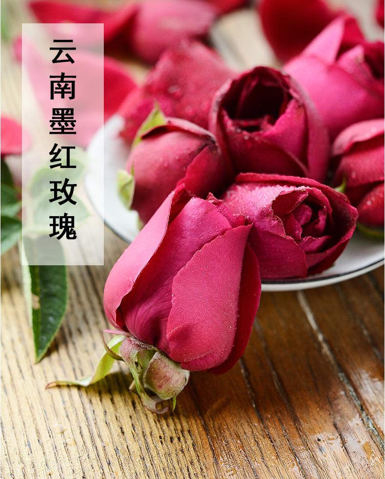 云南可食用玫瑰花新鲜花苞花骨朵斤墨红玫瑰花瓣可做玫瑰酵素醋详细照片