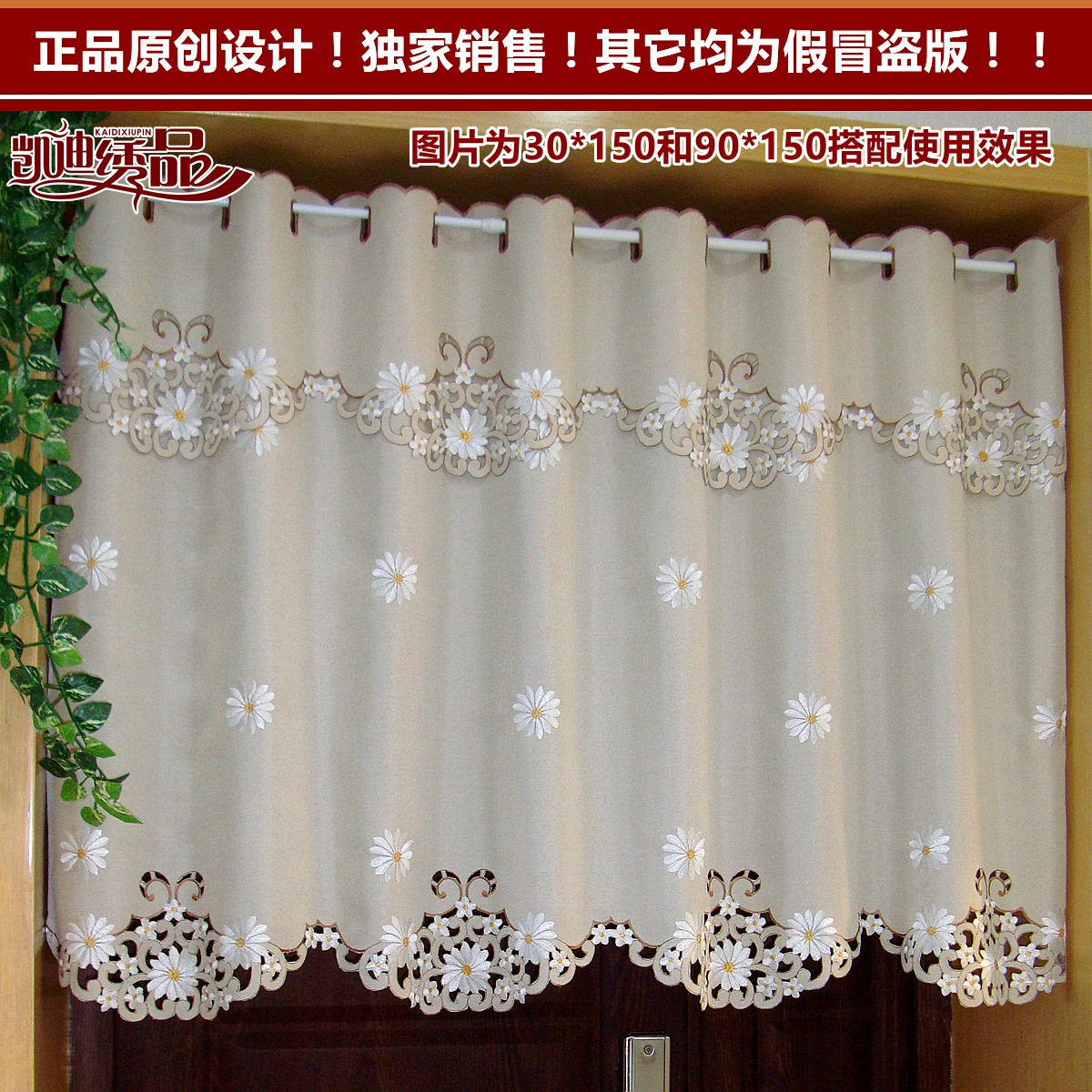 Foreign Trade Pipe Curtain Curtain Curtain Half Curtain