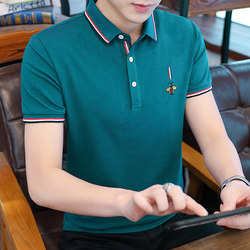 Men's short-sleeved t-shirt 2020 new summer clothes fashion business casual shirt men's polo shirt cotton body