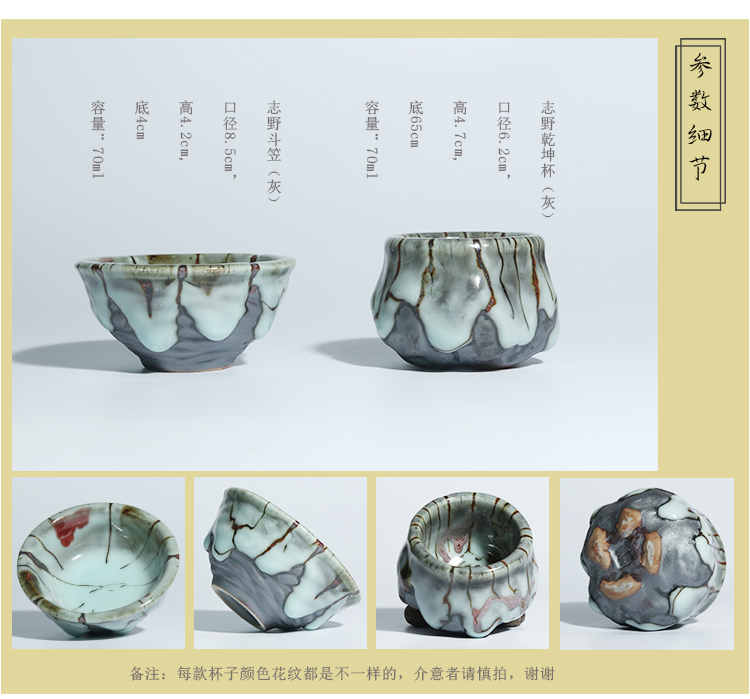 Ancient sheng chi wild temmoku agate glaze up new Taiwan tea bowl masters cup cup firewood coarse pottery sample tea cup