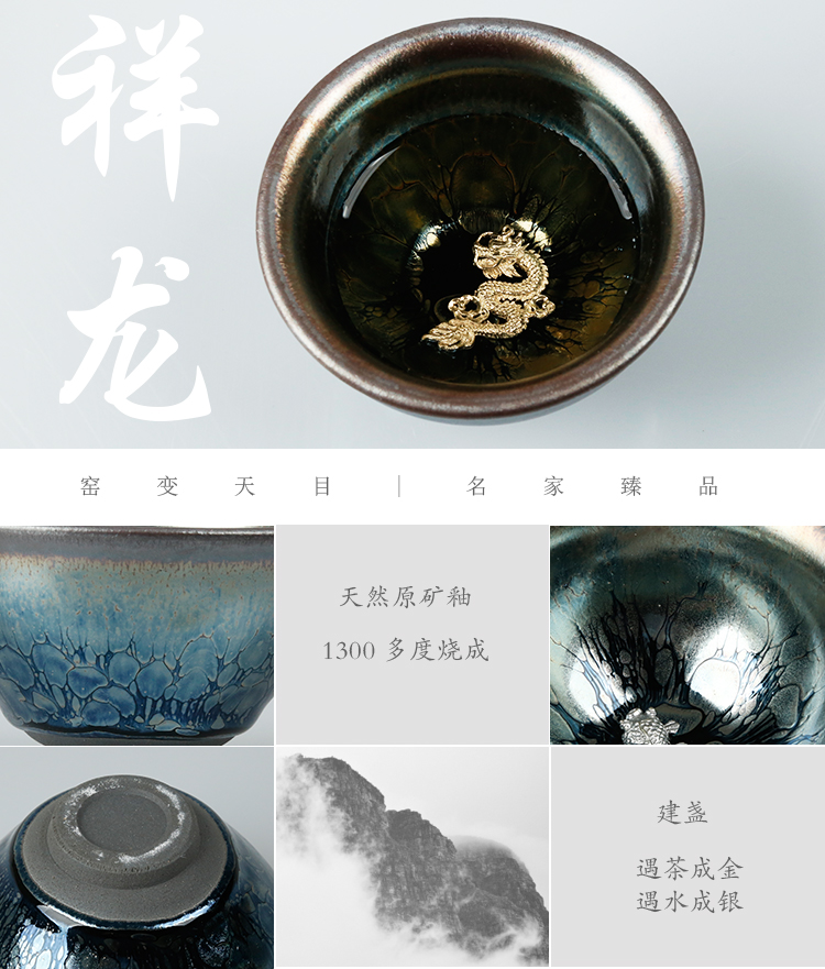 Ancient sheng up new gift boxes with obsidian change oil droplets manual Mosaic whitebait porcelain product sample tea cup cup variable light