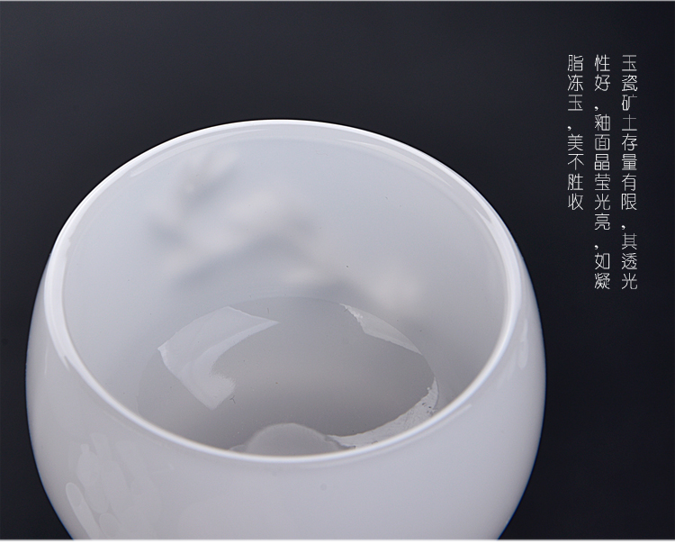 Ancient jade sheng up with porcelain of a pot of three to four cups of jade kung fu bowl whitebait white jade porcelain tureen silver sample tea cup set