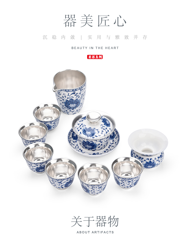 Ancient sheng up with pure silver kung fu tea set of household ceramic tea tureen coppering. As silver cup gift boxes of household utensils