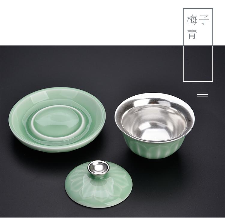 The Set of ancient tasted silver gilding sheng up celadon kung fu tea tea bowl, hand cup powder celadon of a complete Set of ceramic tea Set