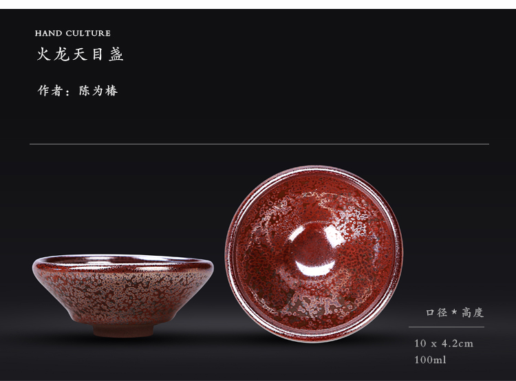 Ancient sheng up new Chen Weichun pottery master dragon LangHao star temmoku masters cup up tea cups