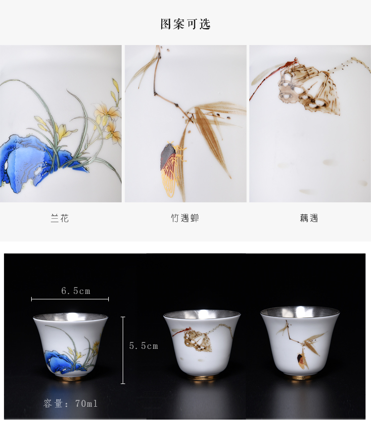 Ancient sheng up new gift boxes tasted silver gilding suet jade porcelain ceramic hand - made orchid sample tea cup masters cup single fullness