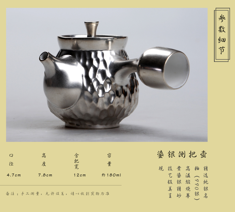 The ancient hand - made gift boxes on The new tao sheng up with pure silver pot coppering. As silver ceramic household shih tzu kung fu tea pot