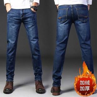 男士秋冬季加绒牛仔裤弹力高腰直筒裤男装