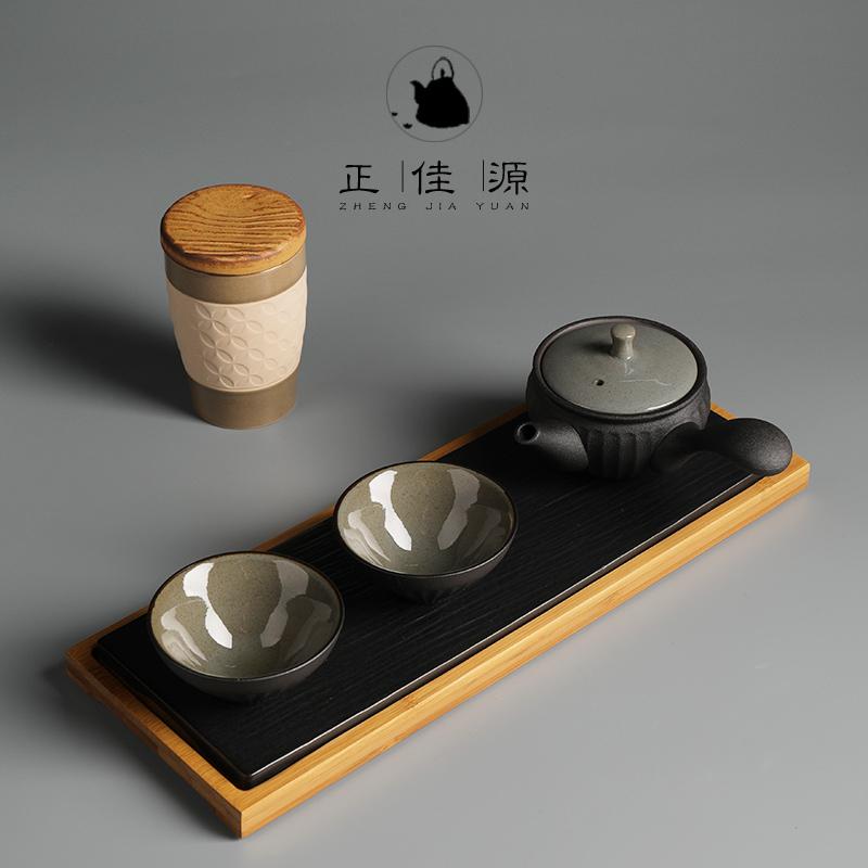 正创意日式和风铁釉茶具佳源简约送礼整套套装茶具礼盒可logo定制