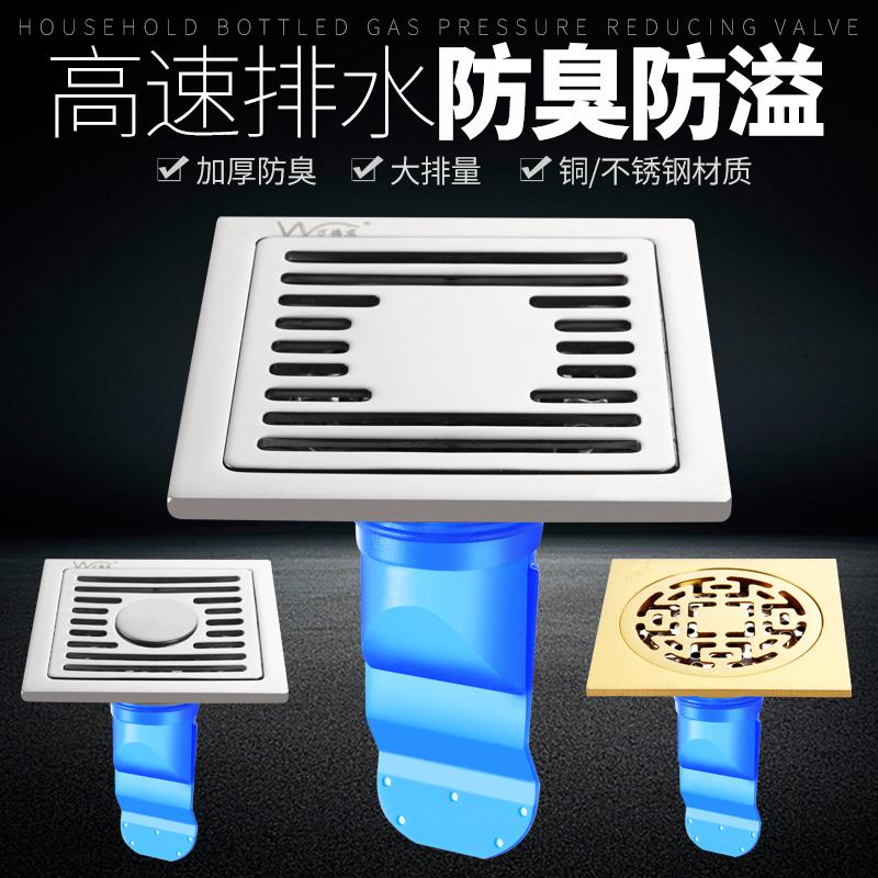 两用防臭器通用型洗衣机硅胶卫生间下水道盖三通v两用地漏芯防反味